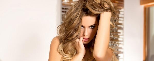 Sophia Presley – Złote legginsy